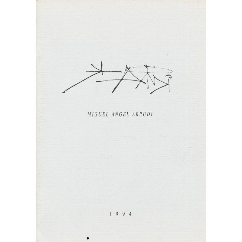 Miguel Angel Arrudi. Arte y Naturaleza