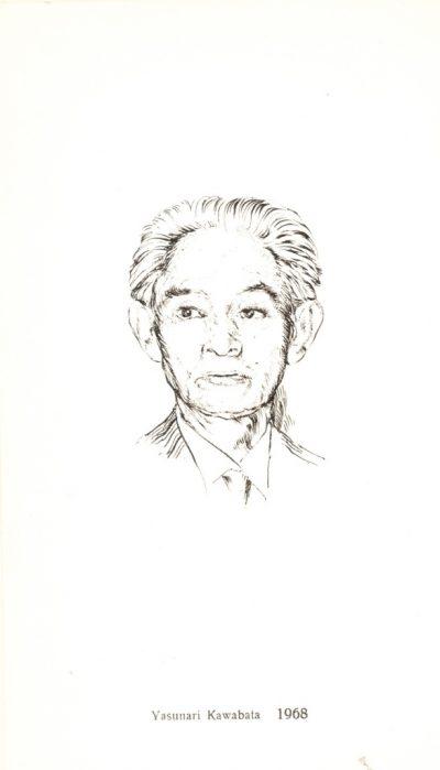Yasunari Kawabata. Premio Nobel 1968 - Le Opere