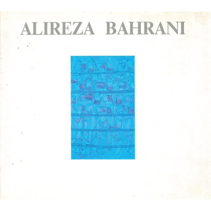 Alireza Bahrani, 1991