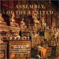 Assembly of the Exalted - The Tibetan Buddhist Shrine Room from the Alice S. Kandell Collection