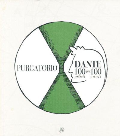 Dante 100 x 100 - Purgatorio
