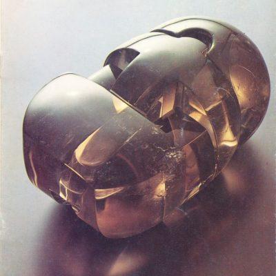 Andrea Cascella. Sculture di Andrea Cascella, 1980