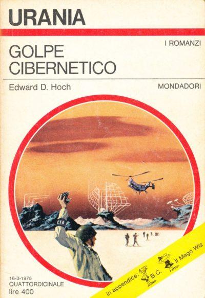 Edward D. Hoch. Golpe cibernetico