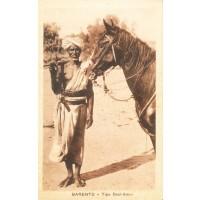 Africa Orientale Italiana - Barentu - Tipo Beni-Amer