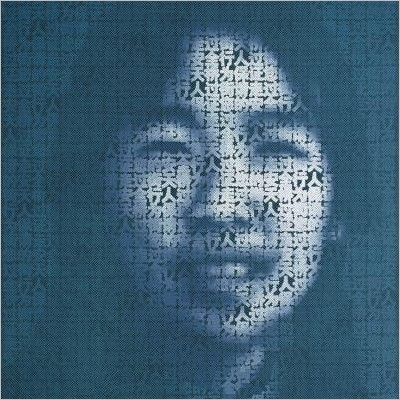 Zhang Dali. Meta-Morphosis