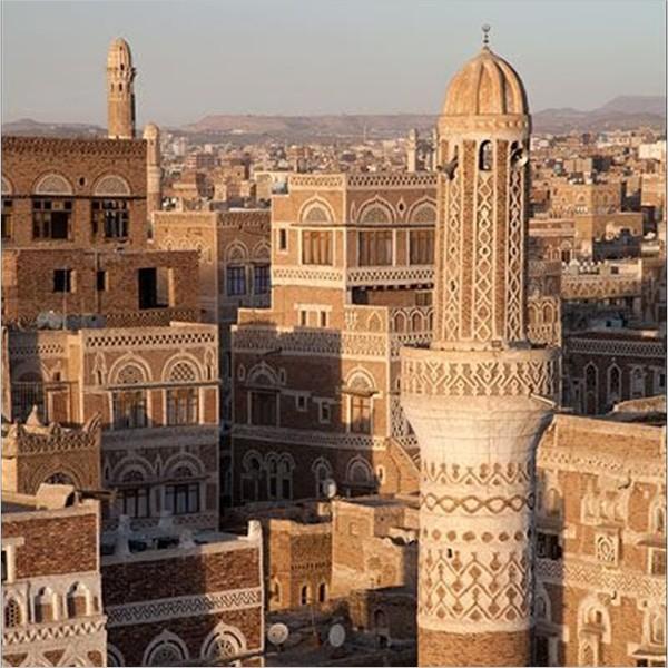 Conferenza: Architettura islamica - i risultati preliminari degli studi della Missione archeologica Italiana nello Yemen del Nord