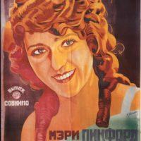 Oltre il muro. Tempere originali del cinema dell'ex Unione Sovietica