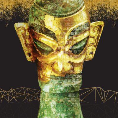 Mortali immortali, tesori del Sichuan nell'antica Cina