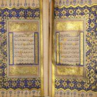 Oriental manuscripts in Naples