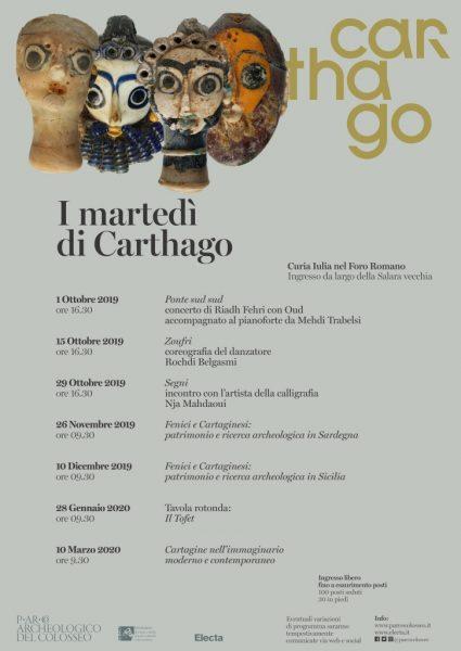 I martedì di Carthago. Ciclo di incontri al Parco archeologico del Colosseo