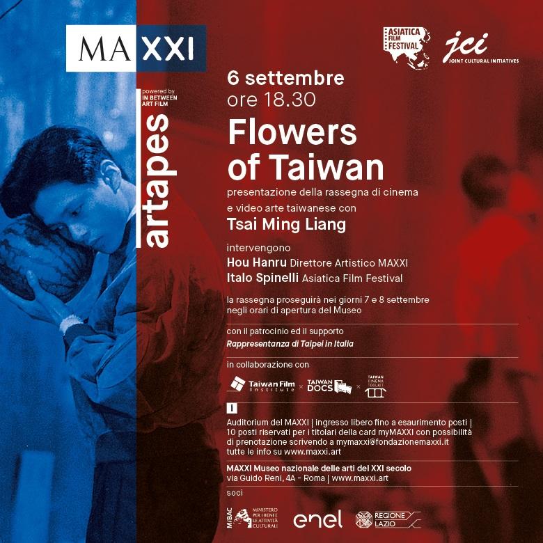 La Video Arte taiwanese e la sua appassionante fioritura: Flowers of Taiwan