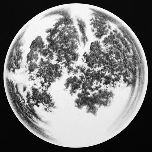 Xing Dong. Dell'inchiostro e dell'estetica del tempo e dello spazio