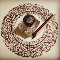 Workshop di Calligrafia Araba-Islamica