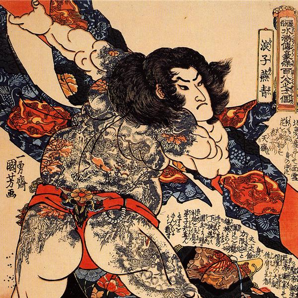 Conferenza: Irezumi e Horimono - Il corpo come superficie decorativa