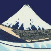 Conferenza: La tradizione nel mondo artistico giapponese