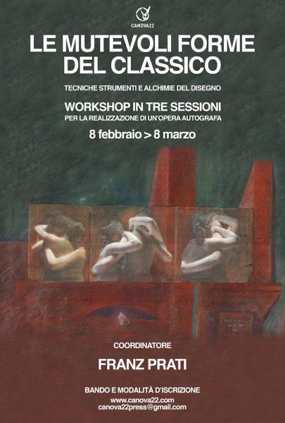 Workshop: Le mutevoli forme del classico - Disegnare il contemporaneo