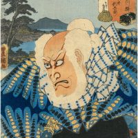 Japan. Maestri d'oriente: Hokusai, Hiroshige, Kuniyoshi, Kunisada e capolavori xilografici dell'arte giapponese