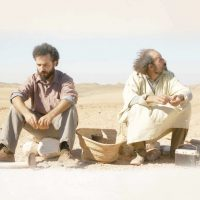 Middle East Now. Festival di Cinema e Cultura Contemporanea sul Medio Oriente - 11a edizione