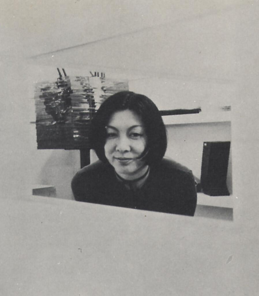 Aiko Miyawaki