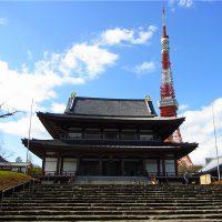 I tour virtuali con video a 360° di Tokyo: Architettura, Arte e Natura