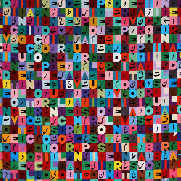 Bochner Boetti Fontana. Dipinti, sculture e istallazioni dall'archivio di Mel Bochner