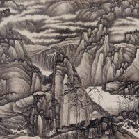 Nostalgia della natura - La lettura del paesaggio nell'arte cinese
