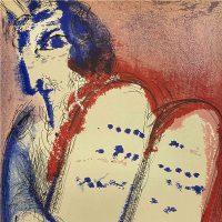Marc Chagall. La Bibbia
